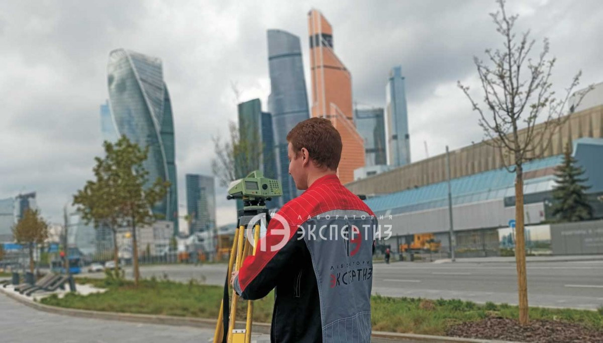 Геотехнический мониторинг зданий Москва-Сити