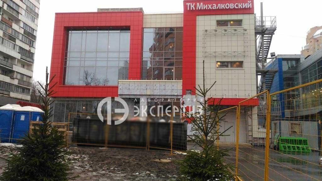 Москва Михалковская 4а
