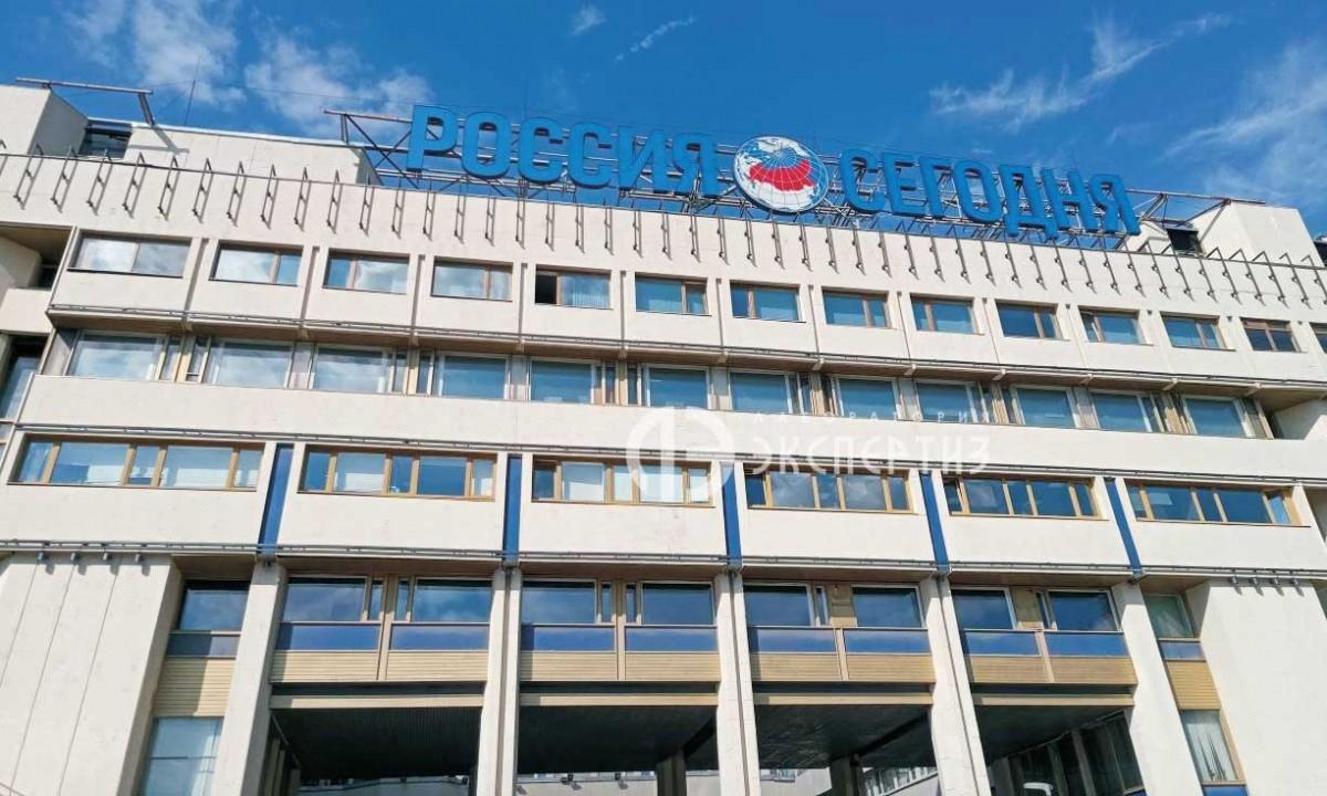 Здание Россия Сегодня на зубовском бульваре